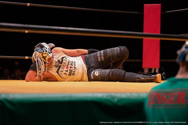 FightingLab Sendai - Miyagino-ku Cultural Center 仙台市宮城野区文化センター