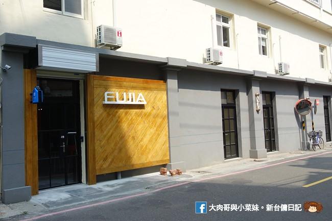富甲國際商務中心 虛擬辦公室 辦公室租借 (1)