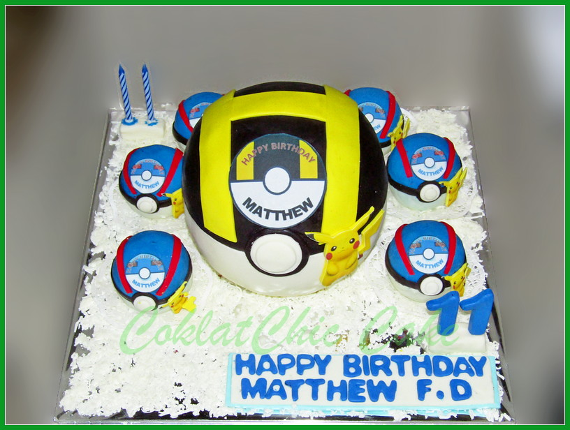 cake dan minicake POKEBALL matthew 18 cm