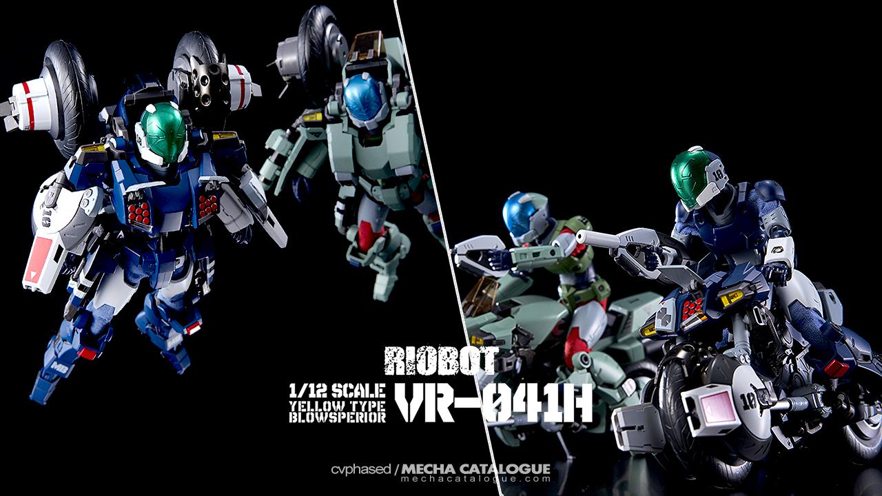 RIOBOT VR-041H Yellow Type Blowsperior