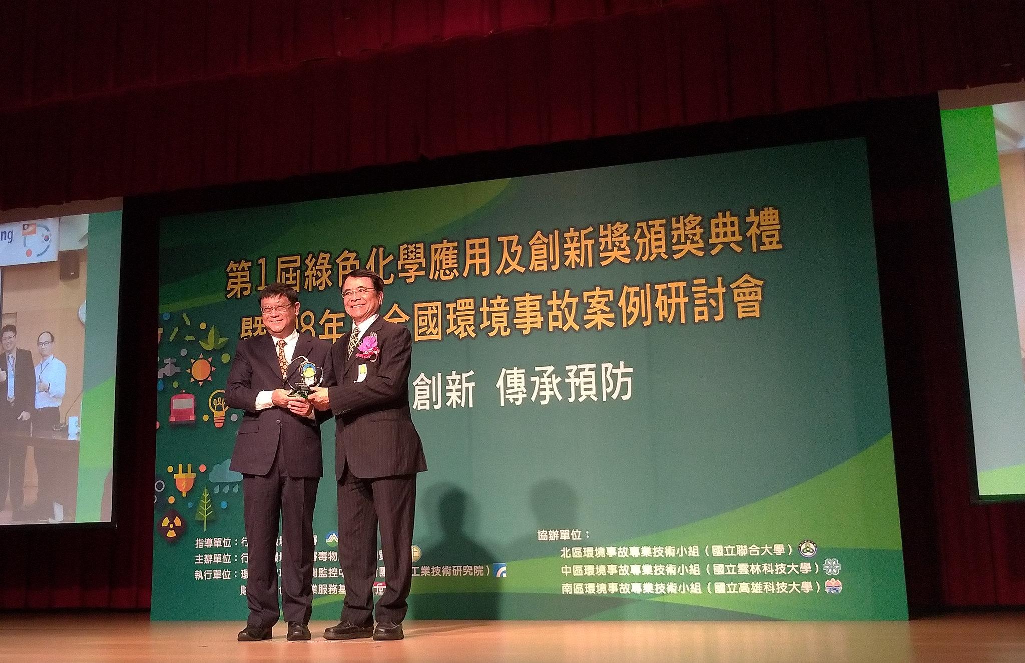 (左起)環保署長張子敬、個人組得獎者環境資源研究發展基金會顧問洪榮勳。孫文臨攝