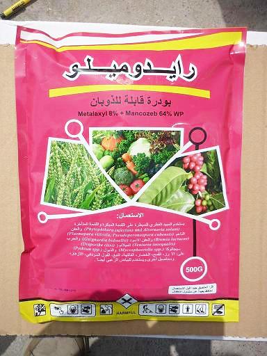 Metalaxyl+mancozeb Fungicide