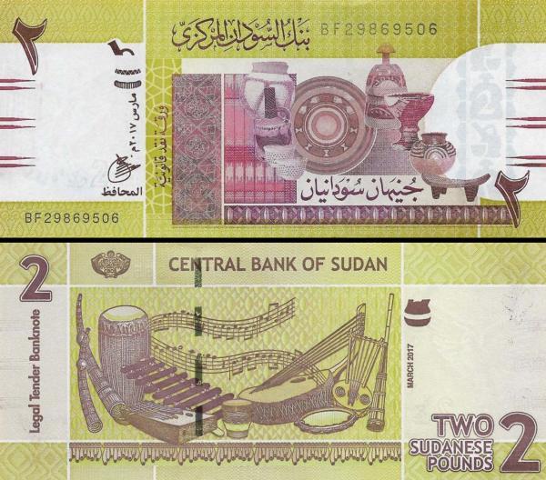 2 Libry Sudán 2017, P71c