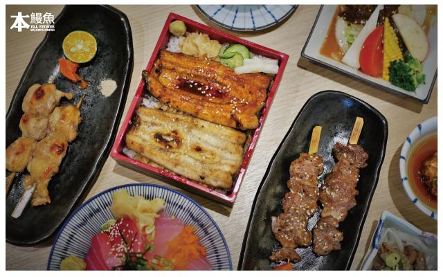 太平本鰻魚料理屋-20