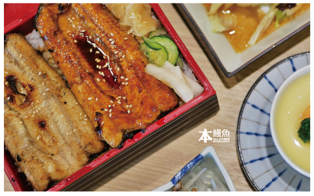 太平本鰻魚料理屋-13