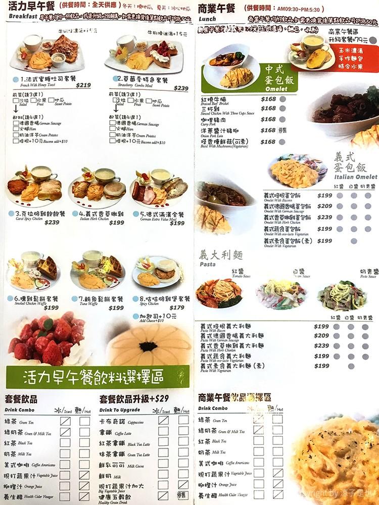 克拉朵 咖啡館 台中 早午餐 菜單 3