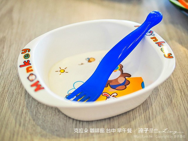 克拉朵 咖啡館 台中 早午餐 71