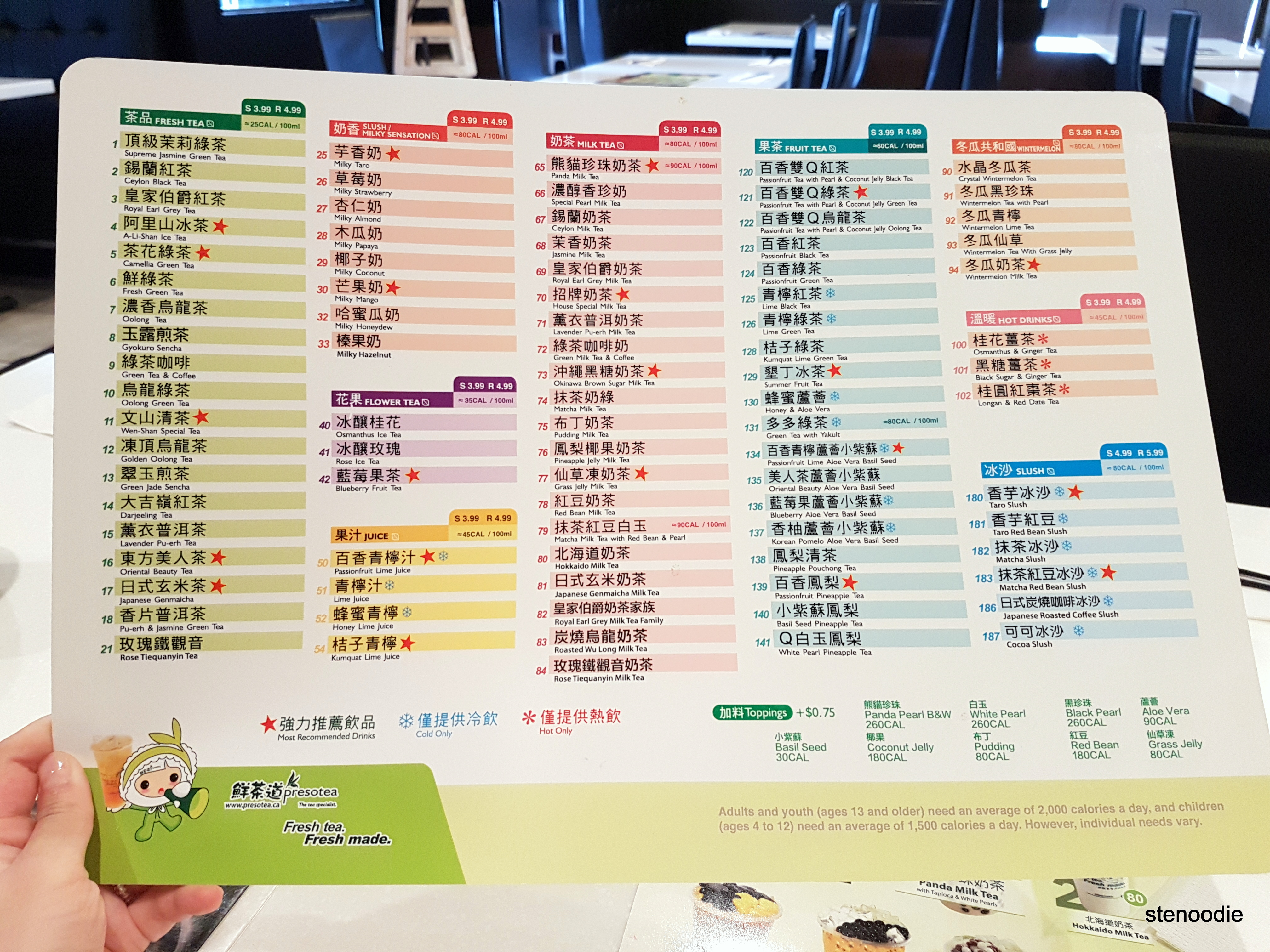 Okotte Ramen Presotea menu and prices