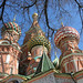 Moscow, Saint Basil's Cathedral - Cathedral of the Protection of Most Holy Theotokos on the Moat, Red Square & Vasilyevsky Descent Square, Tverskoy district.