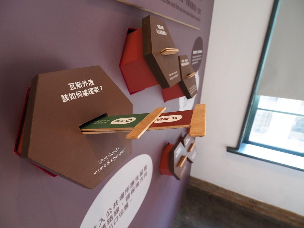 中西區消防史料館 (21)