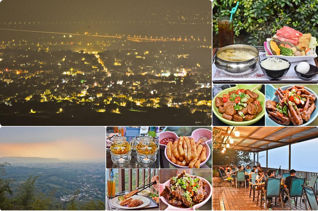 竹山天空之星 夜景咖啡簡餐 menu菜單