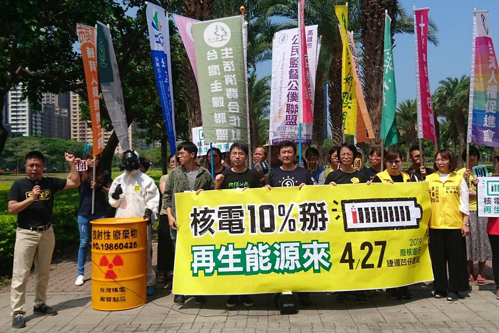 廢核遊行要求廢核,並且能源轉型和節電,要求更安全、健康的未來。攝影:李育琴。