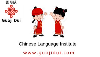 Learn Chinese Language in Nigeria at Guoji Dui Chinese Institute