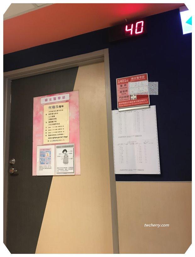 台北榮總,輸卵管攝影,多囊性卵巢症候群,AMH,AFC,腹腔鏡手術,輸卵管水腫,輸卵管沾黏,生殖醫學中心,著床是什麼感覺,懷孕求子,北榮醫生推薦,臺北榮民總醫院,婦產科醫生推薦,黃貞瑜,李新揚,何積泓,MC沒來,基礎體溫過高,保險給付,腹腔鏡手術費用