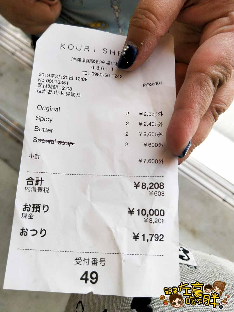 沖繩蝦蝦飯-19