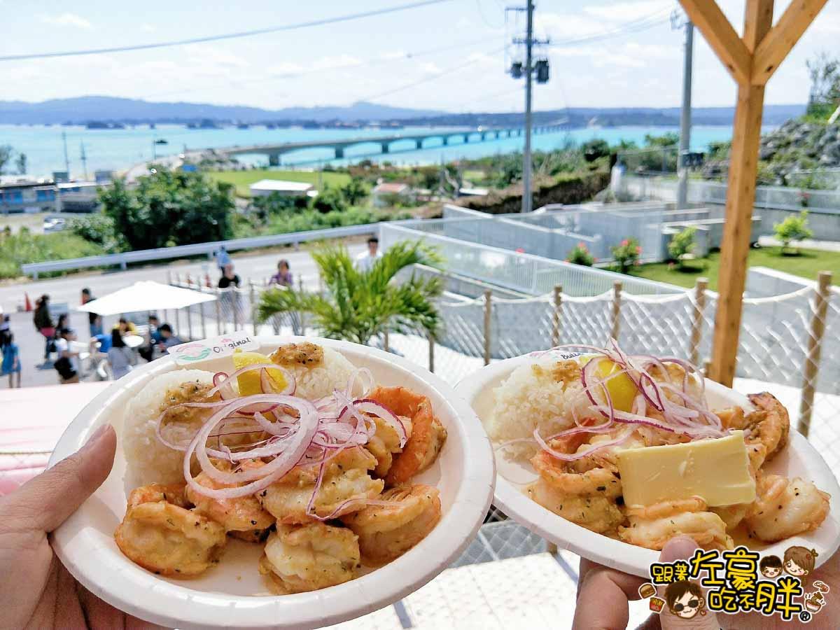 沖繩蝦蝦飯-5
