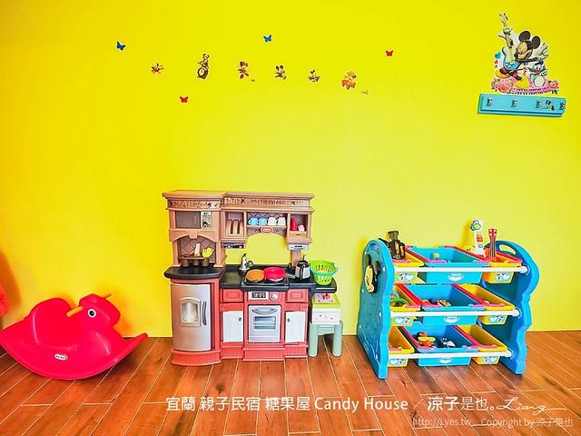 宜蘭 親子民宿 糖果屋 Candy House 15