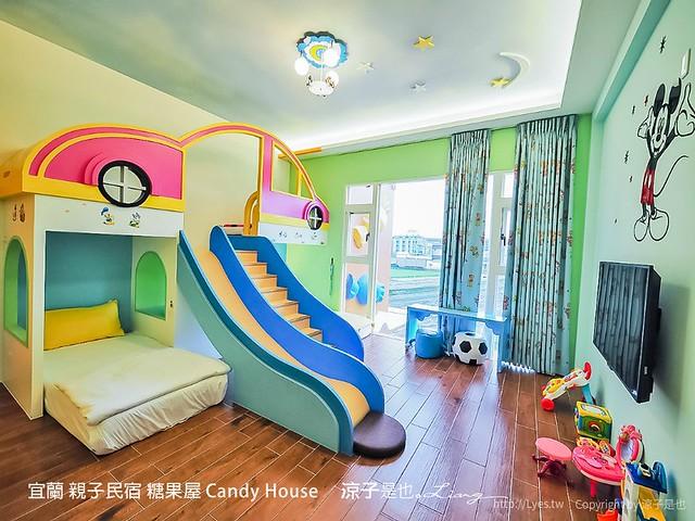 宜蘭 親子民宿 糖果屋 Candy House 18