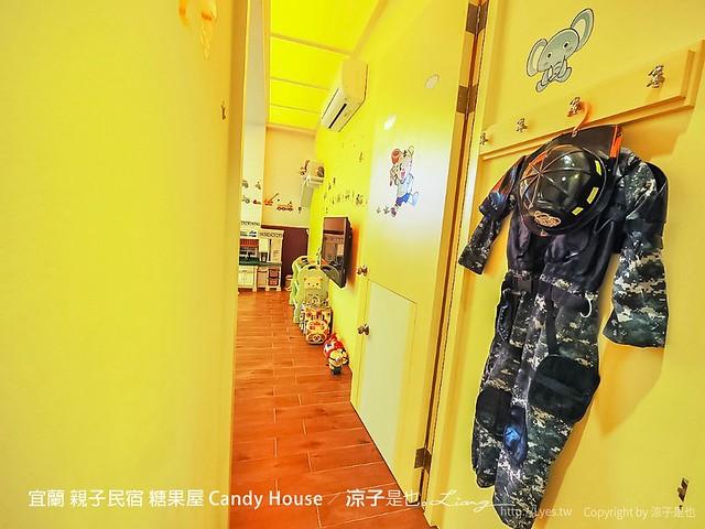 宜蘭 親子民宿 糖果屋 Candy House 26