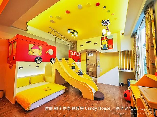 宜蘭 親子民宿 糖果屋 Candy House 28