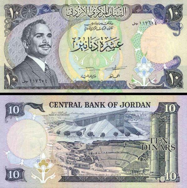 10 Dinárov Jordánsko 1975-1992, P20d
