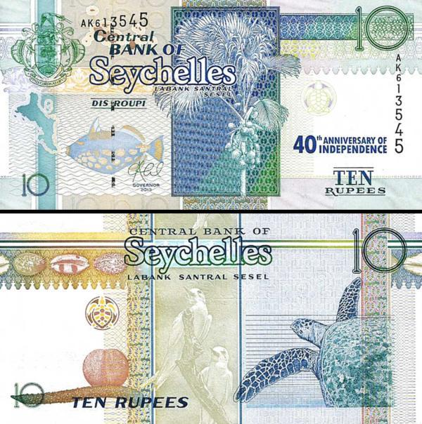 10 Rupií Seychely 2013 (2016), P47