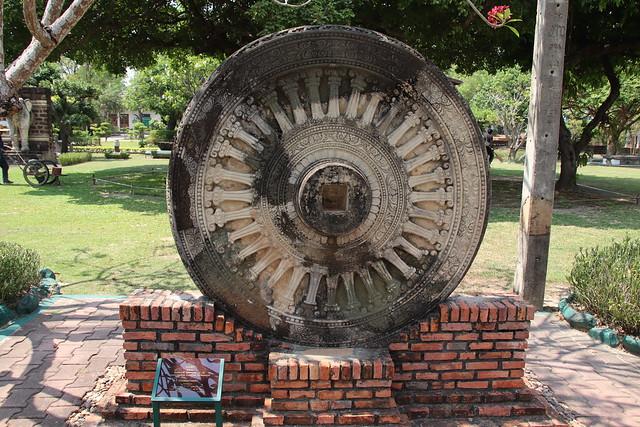 Ramkhamhaeng Museum, Sukhothai