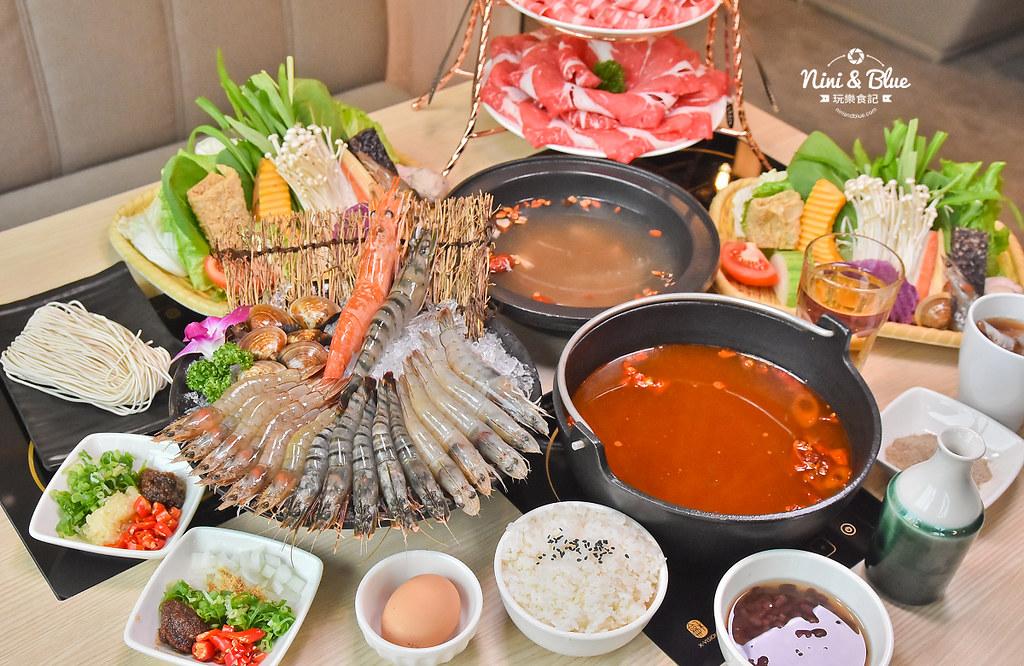 台中火鍋 公益路美食 小胖鮮鍋 菜單10