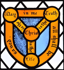 Trinity-style 'Way, Truth, Life' shield (19th Century)