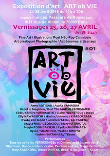 Art of Vie