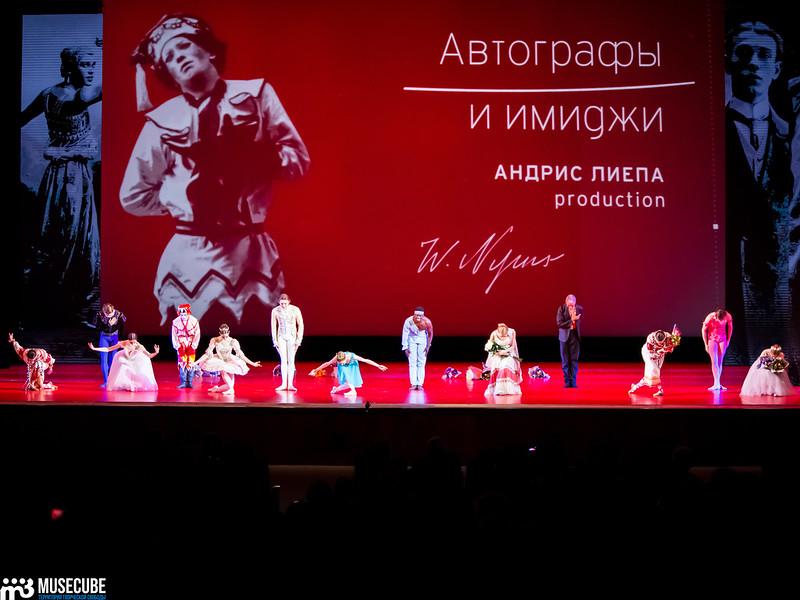 nezhinskii_130let_098