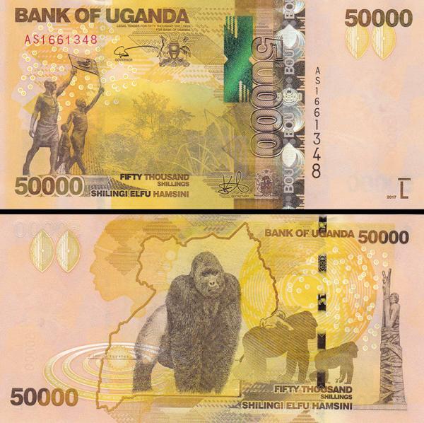 50 000 Šilingov Uganda 2017 (2018), P54d