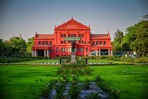 bangalore karnataka india sheshadri iyer memorial hall state central library cubbon park bengaluru