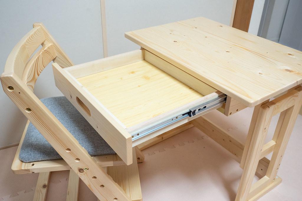 NewSchoody Chair2-10