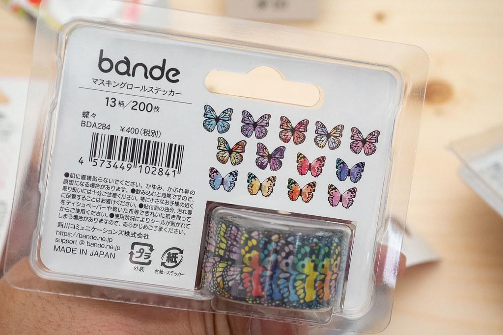 bande-3