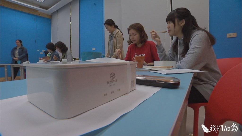 1001-1- (59)從2018年開始,靜宜大學推動校園新文化,餐廳全面禁用免洗餐具。