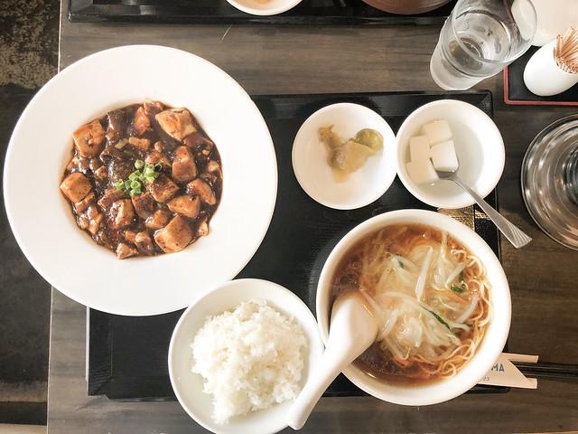 Motsu Mapo Tofu Set