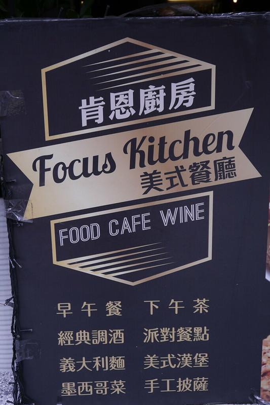 肯恩廚房  台北市永康街商圈