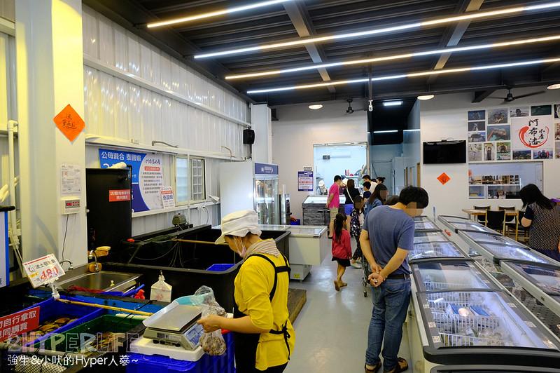 台中最大!專業水產超市-阿布潘 | 近松竹交流道,來大坑爬山遊玩後,來採買新鮮海鮮、優質肉品,種類多達300多種,還有代客殺魚太讚啦! @強生與小吠的Hyper人蔘~