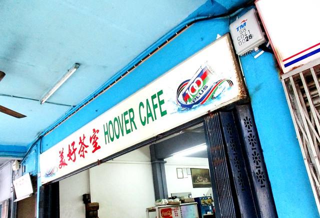 Hoover Cafe