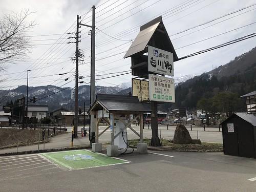 道の駅 白川郷