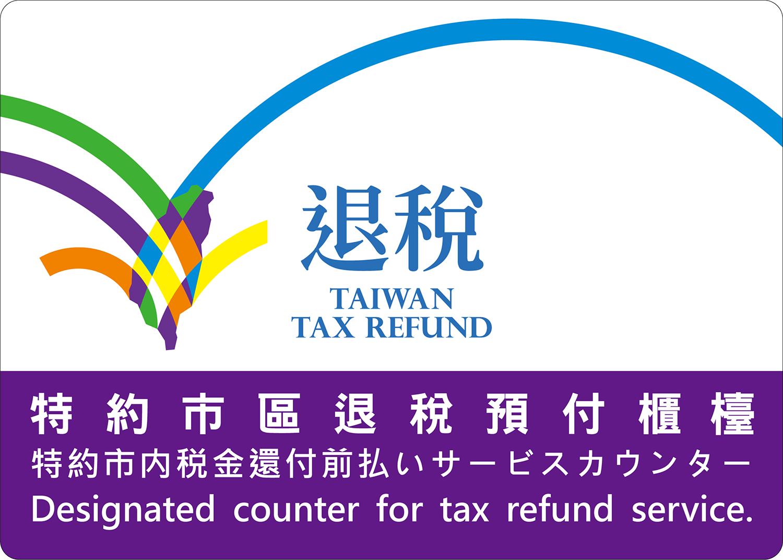 Designated Counter Tax Refund Service