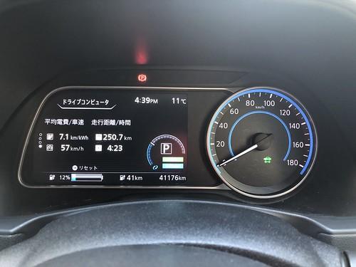 名古屋市到着時 日産リーフ(40kWh)メーター エアコンOFF