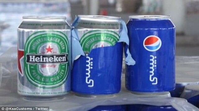 220 Punishment of Drinking Alcohol (Liquor) in Saudi Arabia 02