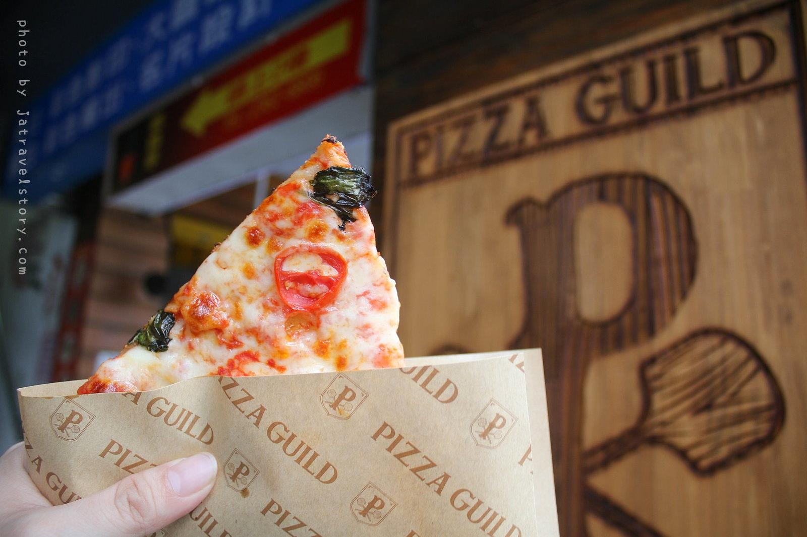 最新推播訊息:下午茶來吃片披薩吧😋單片披薩$45起!