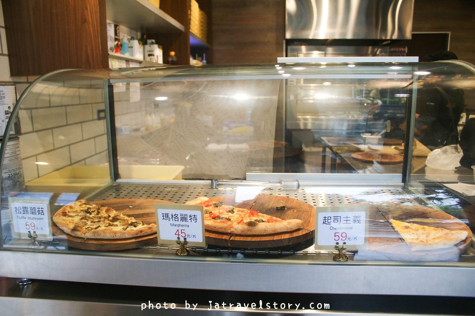 Pizza Guild 比薩幫 單片比薩45元起,一個人就能品嘗多口味比薩【捷運公館】公館美食/台大美食 @J&A的旅行