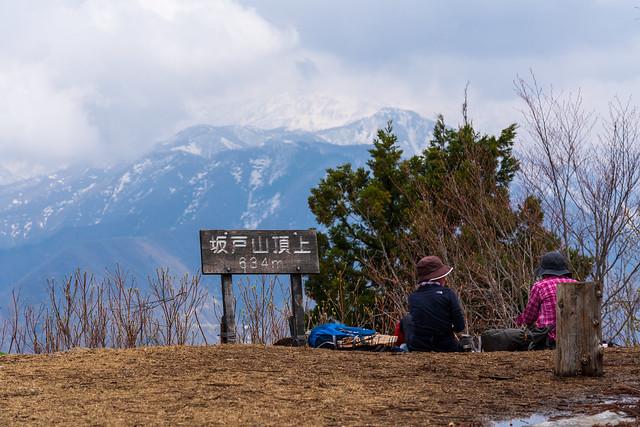 坂戸山の山頂