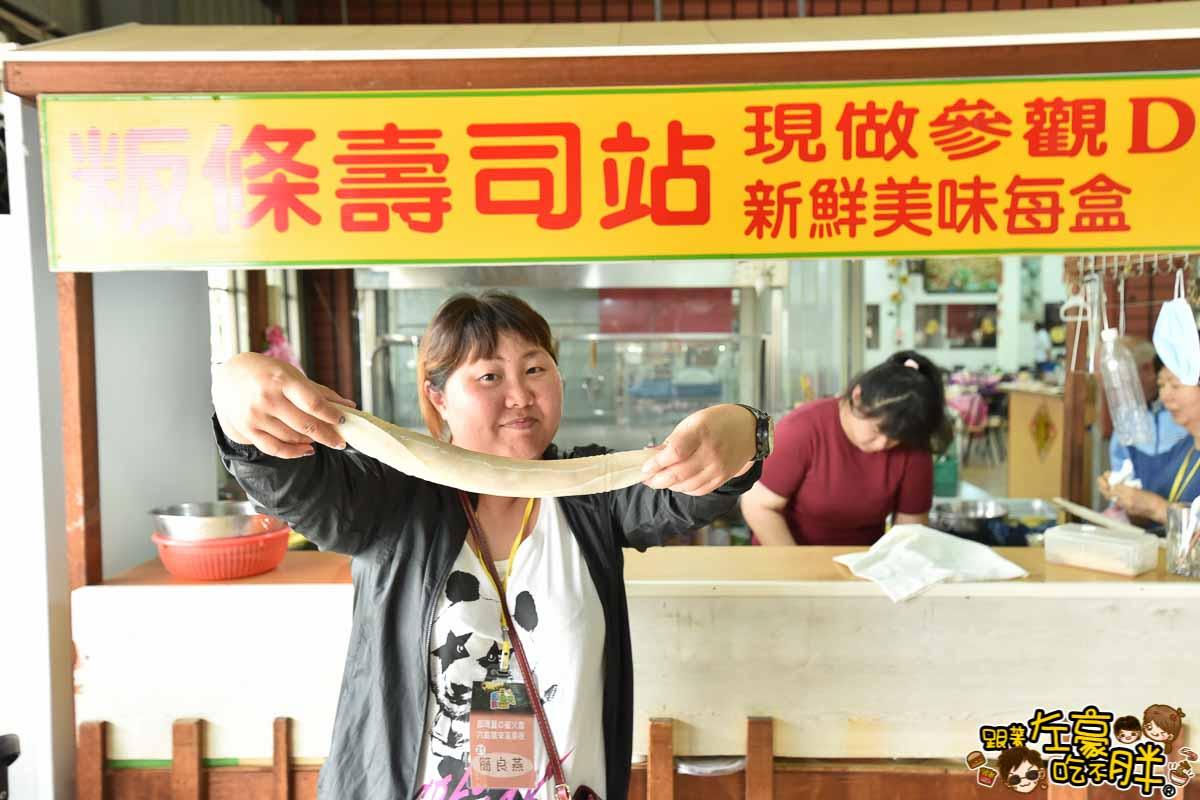 高雄一日農夫趣-美濃庄中餐 + 粄條壽司-52