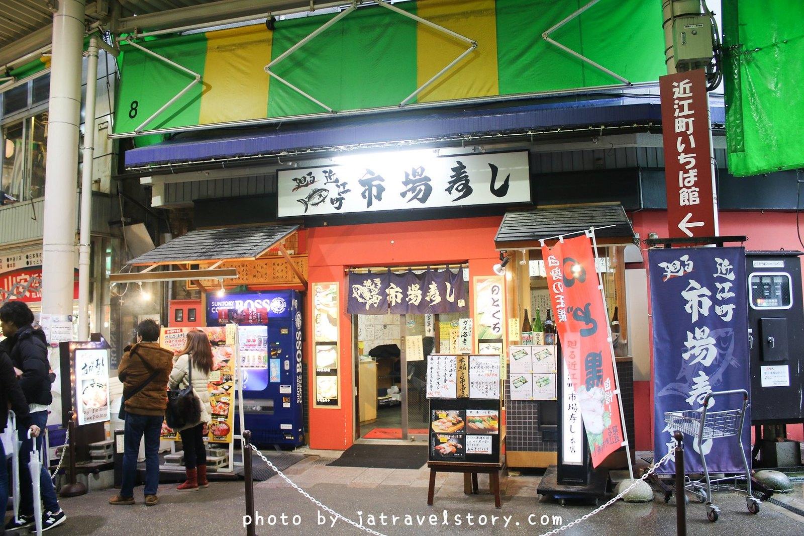 近江町市場寿し 近江町市場內的人氣海鮮丼【金澤美食/近江町市場美食】 @J&A的旅行