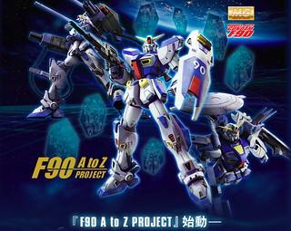 超級大坑警報!MG 1/100 《機動戰士鋼彈F90》F90-01 鋼彈F90 (ガンダムF90)【PB限定】